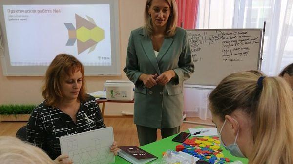 «СТЕМ Академия» образовательный проект для воспитателей детских садов по всей России